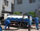 南京六合抽下水井   高压管道清洗