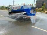 东风洒水车多少钱 道路清洗喷洒车