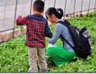 上海农家乐一日游 二日游 灶头饭菜 钓鱼烧烤 采摘草莓蔬菜