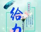 江苏省-违/章处-理/帮忙跑腿/省心/省时/信誉