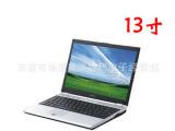 13寸笔记本屏保 电脑 贴膜 液晶显示器贴膜 显示器贴膜 防辐射