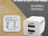 大功率移动电源双usb充电头华为小米安卓苹果手机充电器5v2a