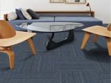 杭州办公地毯专业铺装/厂家直销方块地毯