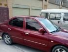 现代伊兰特-三厢2005款 1.6 手动 豪华型1.6升