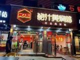 长沙吴太和鲍汁黄焖鸡加盟费高不高