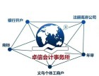 开立香港个人账户委托代理公司有什么好处呢?