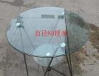 可拆卸玻璃餐桌 圆餐桌