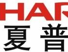 株洲夏普电视机(各中心售后服务网站维修电话是多少?