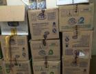 哈尔滨 婴幼儿  完达山奶粉 专卖 迎五一特价销售