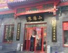 在北京开一家小肠陈饭庄加盟店需要多少钱 赚钱吗