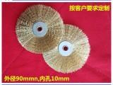 圆形毛刷/铜丝刷/铜丝刷轮/铜丝毛刷生产厂家