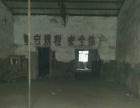城西 县道黄楼线 厂房 2600平米