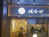 低价面议个人急转观山湖会展城临街90平奶茶饮品店旺铺