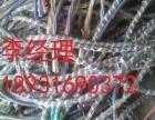 衡水废旧铜铝回收,废旧电缆回收