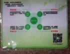 西安鼠标垫厂家,定做鼠标垫,广告宣传鼠标垫印字