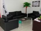 武汉办公家具回收价格,沙发回收价格,武汉天宇现场评估