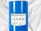 丽水哪里正规高价回收日化香精