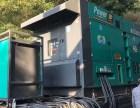 资讯:运城200KW发电机出租