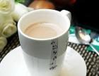 点茶点道奶茶店怎么加盟 点茶点道奶茶加盟优势