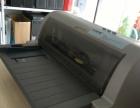 加普威TH850,针式打印机
