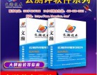 右玉县在线评卷系统 网络阅卷系统品牌