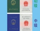 中山淘宝培训班中山学文网店培训学校