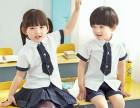 青岛崂山童装订做厂家 校服班服 园服表演服订做 国梦童装