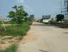 II方圆地产II 售开发区附近土地 240平米