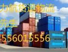 天津到佛山海运公司,运费多少钱一吨,几天能到