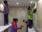 佛山专业家庭保洁