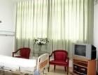 北京西城區醫院窗簾醫院隔簾