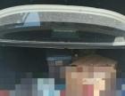 丰田锐志2013款 2.5V 手自一体 尚锐版 精品车况 个人一