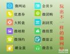 阿拉尔微信开发外包阿拉尔微信开发平台有哪些?