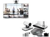 鄭州會議 系統 方案 攝像頭 VC800