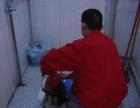 浦东潍坊路专业疏通马桶及各种下水道