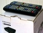 【搞定了!】高清电视机顶盒广州有线甜果时代+遥控器