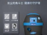 凱德威DL-1020家用商可吸塵吸水吸塵器