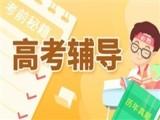 北京高中理综辅导,高中化学 物理 生物,高中数学