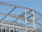 扬州二手活动房高价回收扬州活动房搭建厂房拆除回收