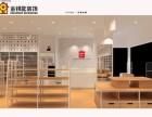 店铺整体装修如何选择一个好的装修风格?