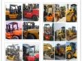 丽江二手搬运设备 二手合力10吨叉车价格 二手叉车交易市场