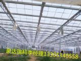智能温室大棚,山西智能温室,山东温室大棚