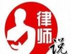 宁波律师 宁波民事纠纷律师 宁波人身损害事故责任追
