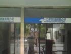 上海万家物流有限公司