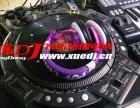 信阳专业DJ培训学校