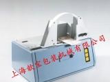 上海歆寶微型全自動束帶機 HXB-2300A半弓架自動束帶機