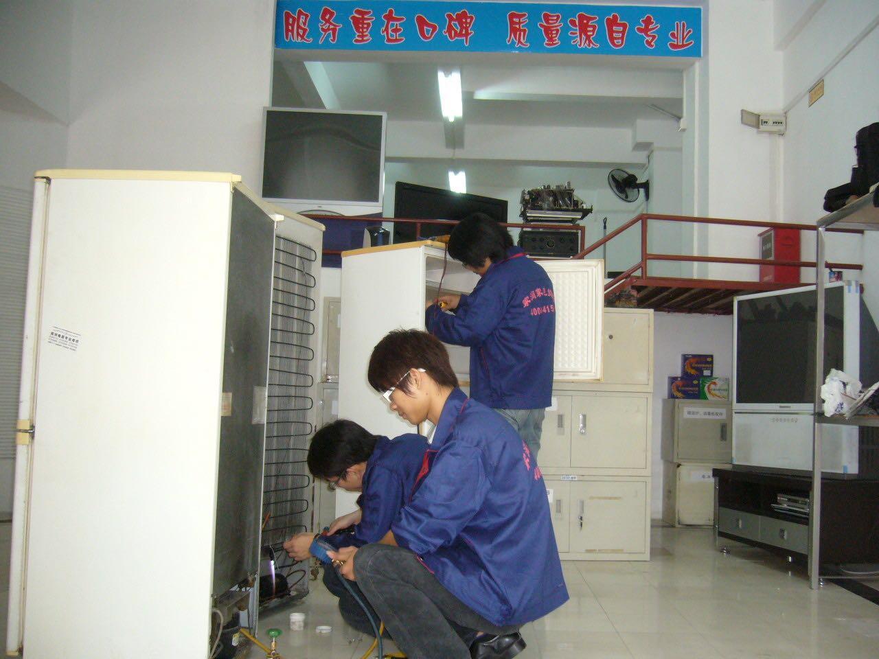 您身边的电器维修专家!专注维修23年 值得信赖!