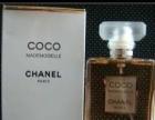 香奈儿Chanel摩登coco小姐女士香水50ml,专柜发票