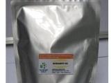 SKHZYEOCE应用于再生浆板纸的专用生物酶