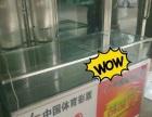 低价出售玻璃展销柜